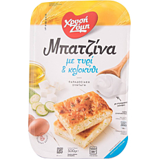 Μπατζίνα ΧΡΥΣΗ ΖΥΜΗ με τυρί και κολοκύθι κατεψυγμένη (500g)