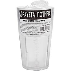 Ποτήρια πλαστικά PC ΜΑΤ πισίνας 330ml
