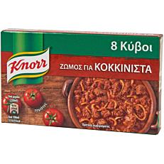 Ζωμός KNORR για κοκκινιστά (1τεμ.)