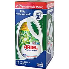 Απορρυπαντικό ARIEL κανονικό πλυντηρίου ρούχων, υγρό (55μεζ.)