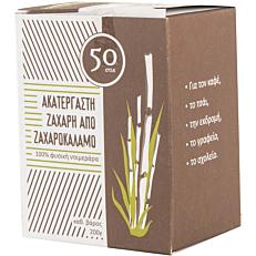 Ζάχαρη DEMERARA καστανή σε sticks (50x4g)