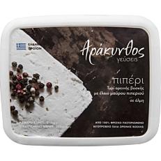 Τυρί ΑΡΑΚΥΝΘΟΣ με έλαιο πιπέρι (200g)