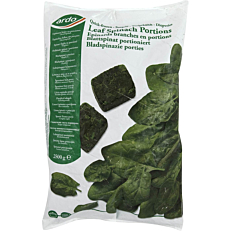 Σπανάκι ARDO φύλλο σε μερίδες κατεψυγμένο (2,5kg)