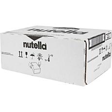 Πραλίνα NUTELLA φουντουκιού (120τεμ.)