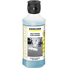 Καθαριστικό KARCHER Rm-536 δαπέδων γενικής χρήσης