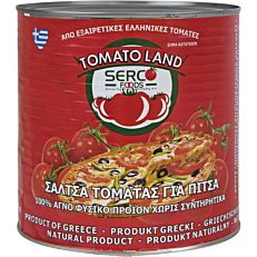 Σάλτσα SERCO πίτσας (2,6kg)