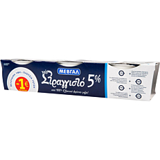 Γιαούρτι ΜΕΒΓΑΛ στραγγιστό 5% λιπαρά -1€ (3x200g)