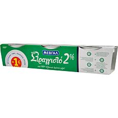 Γιαούρτι ΜΕΒΓΑΛ στραγγιστό 2% λιπαρά -1€ (3x200g)