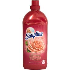 Μαλακτικό ρούχων SOUPLINE τριαντάφυλλο & ξύλο κέδρου συμπυκνωμένο (60μεζ.)