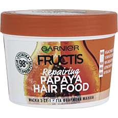 Μάσκα μαλλιών GARNIER FRUCTIS hair food papaya (390ml)