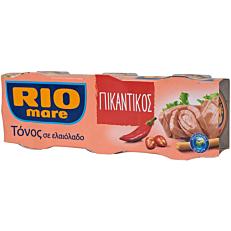 Κονσέρβα RIO MARE τόνος πικάντικος (3x80g)