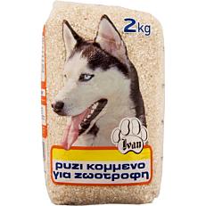 Ρύζι IVAN σκύλου (2kg)