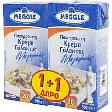 Κρέμα γάλακτος MEGGLE 20% λιπαρά (2x500ml)