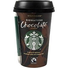 Ρόφημα καφέ STARBUCKS με γεύση σοκολάτα (220ml)