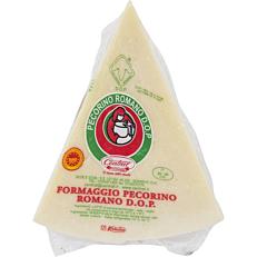 Τυρί Romano πεκορίνο Ιταλίας (~300g)