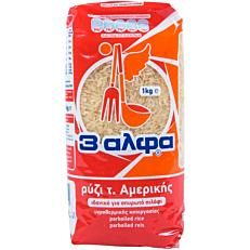 Ρύζι 3 ΑΛΦΑ τύπου Αμερικής (1kg)