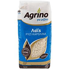 Ρύζι AGRINO λαΐς καρολίνα (1kg)