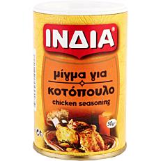 Μείγμα μπαχαρικών ΙΝΔΙΑ μείγμα για κοτόπουλο (50g)