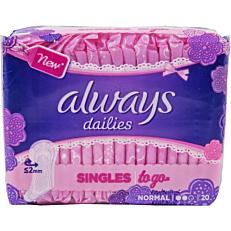 Σερβιετάκια ALWAYS normal singles to go (20τεμ.)