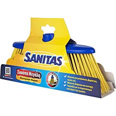 Σκούπα SANITAS εξωτερικής χρήσης με χοντρό κάλυκα