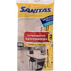 Σφουγγαρίστρα SANITAS κλασική με χοντρό κάλυκα κίτρινη (2τεμ.)