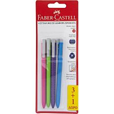 Στυλό διαρκείας FABER-CASTELL grip 2022 σε διάφορα χρώματα (4τεμ.)