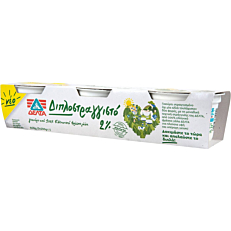 Γιαούρτι ΔΕΛΤΑ διπλοστραγγιστό 2% λιπαρά (3x200g)