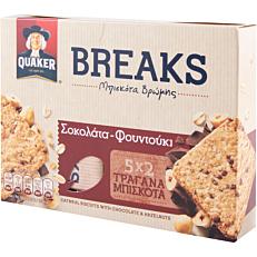 Μπισκότο βρώμης QUAKER breaks με σοκολάτα και φουντούκι (5x27g)