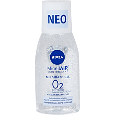 Gel ντεμακιγιάζ NIVEA MicellAIR μη λιπαρό για ντεμακιγιάζ ματιών (125ml)