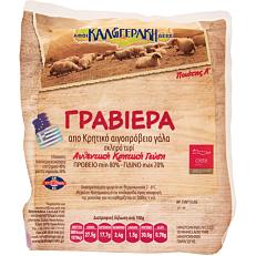 Τυρί ΚΑΛΟΓΕΡΑΚΗΣ γραβιέρα αιγοπρόβεια Κρήτης (~300g)