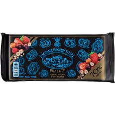 Σοκολάτα ΠΑΥΛΙΔΗΣ υγείας με 70% κακάο φουντούκια και κόκκινα φρούτα (100g)