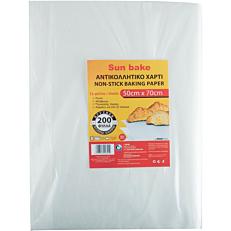 Αντικολλητικό χαρτί ψησίματος SUN BAKE 50x70cm (200τεμ.)