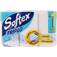 Ρολό κουζίνας SOFTEX triplo (3τεμ.)