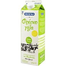 Γάλα ΜΕΒΓΑΛ φρέσκο ελαφρύ 1,5% λιπαρά -0,15€ (1lt)