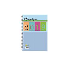 Ημερήσιο ημερολόγιο σπιράλ 10x14cm