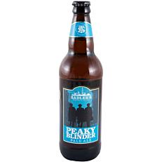 Μπύρα PEAKY BLINDER PALE ALE (500ml)
