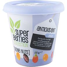 Φυστίκια SBC GONE antioxidant mix (150g)
