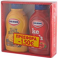 Κέτσαπ και μουστάρδα BRAVA (490g και 450g)