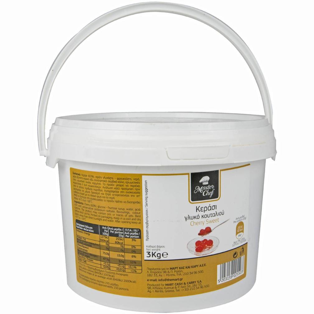 64c0c4a2475 Γλυκό του κουταλιού MASTER CHEF κεράσι (3kg)