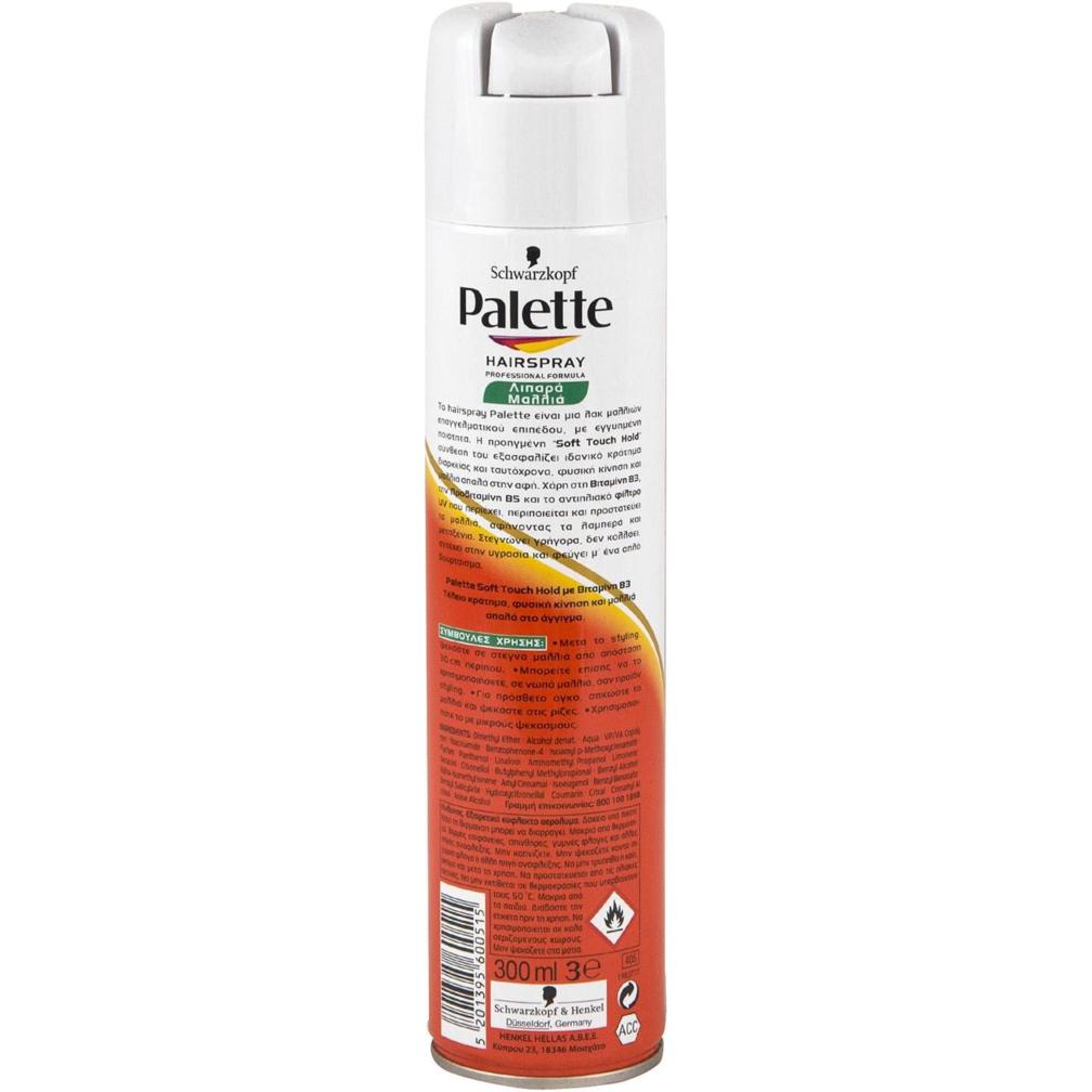 Λακ μαλλιών Schwarzkopf palette για λιπαρά μαλλιά (300ml)  dbc72c147da
