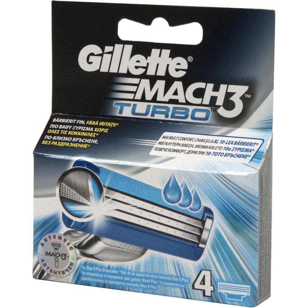 Ανταλλακτικά ξυραφάκια GILLETTE MACH3 turbo (4τεμ.)  20bd8c35281