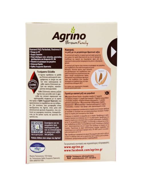 06ab915c63d Ρύζι AGRINO brown family για γεμιστά και ριζότο 10' (500g) | The Mart